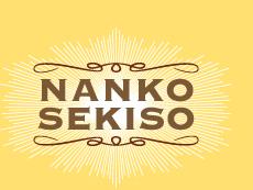 NANKOSEKISO